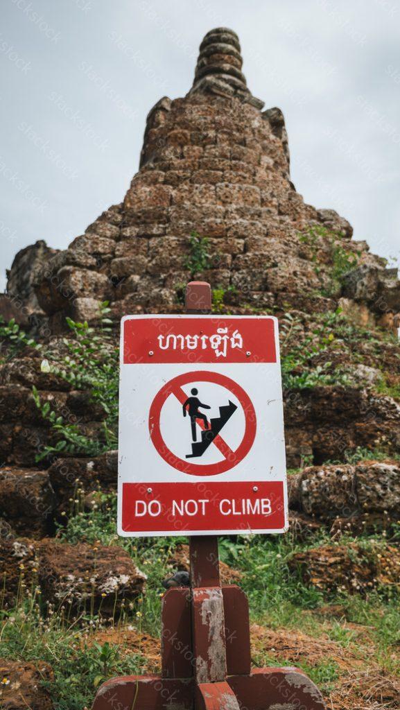 Warning sign at Angkor Wat, Cambodia.