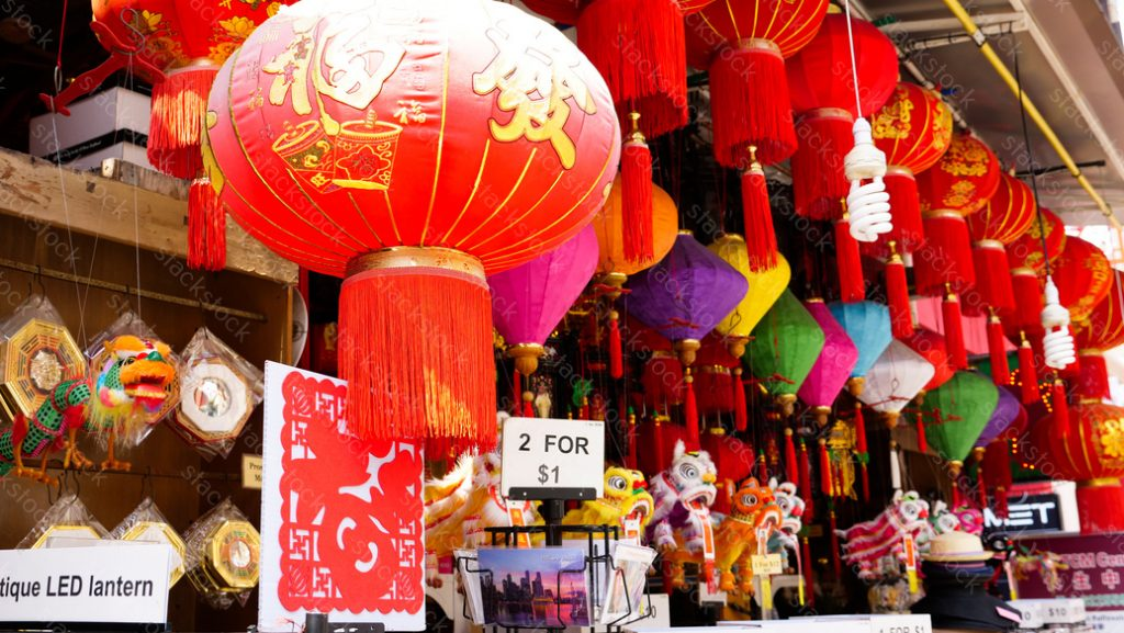 Chinese Lantern. Singapore street market